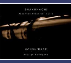 Hon Shirabe